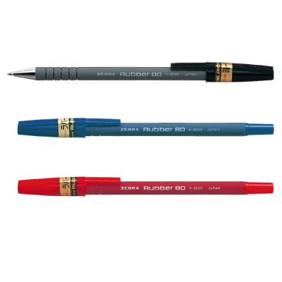 定番シンプルなボールペン 名入れ 無しの商品ですゼブラ 油性ボールペン ラバー80 0.7mm R-8000送料別ZEBRA Rubber 80 プレゼント 文房具 筆記用具 ■名入無