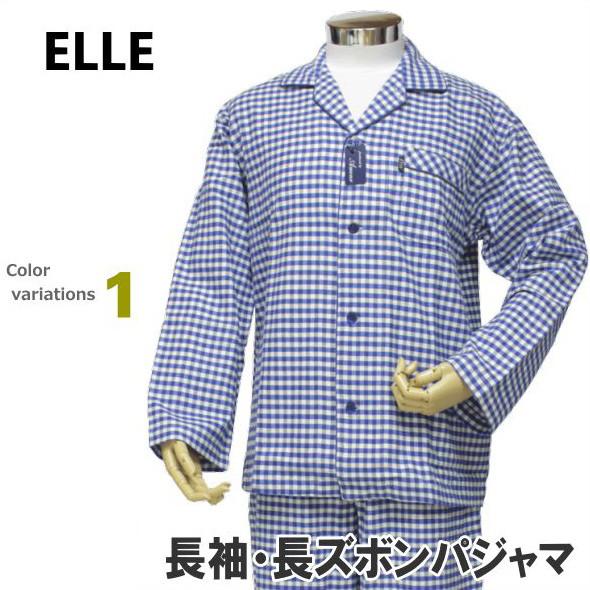 Mサイズ [秋冬]紳士 メンズ パジャマ 長袖・長ズボン (ELLE エル) 綿100%ネル テーラー襟/前あき全開