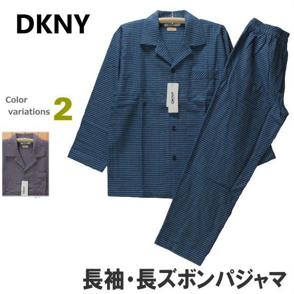 【送料無料】Mサイズ(秋冬) 紳士/長袖・長ズボンパジャマ(DKNY)綿100%ネル テーラー襟/全開