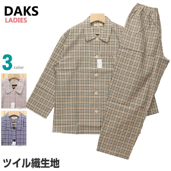 パジャマ レディース [Mサイズ] 婦人 春夏 長袖 長パンツ DAKS ダックス 日本製 綿100% ツイル 前開き