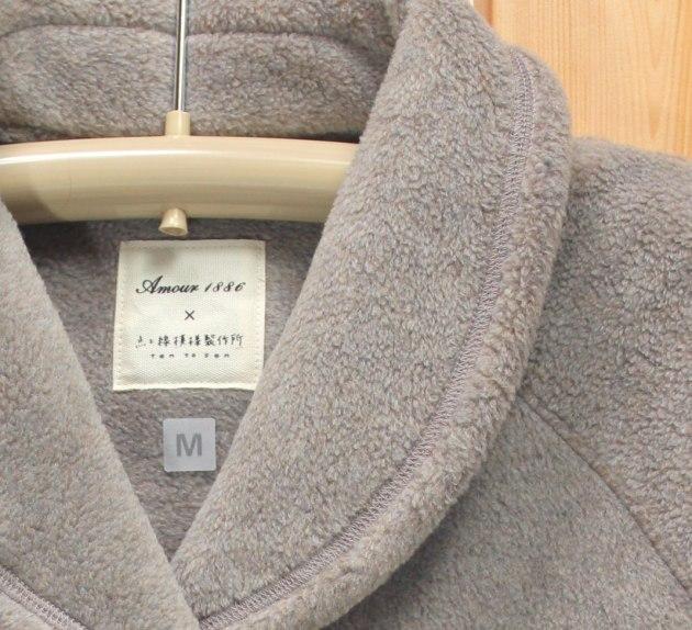 Lサイズ [秋冬] 婦人 レディース あたたか 高級 フリース ガウン (日本製) 襟つき 前開き 全開ボタン留め
