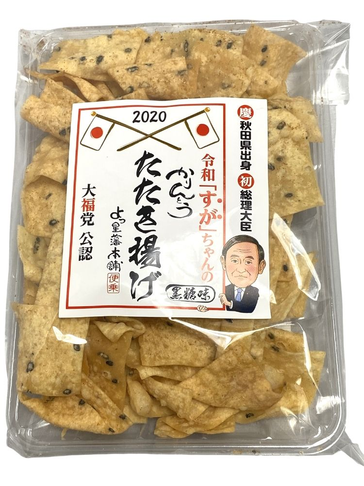菅総理就任記念ラベル すがちゃんのかりんとうたたき揚げ