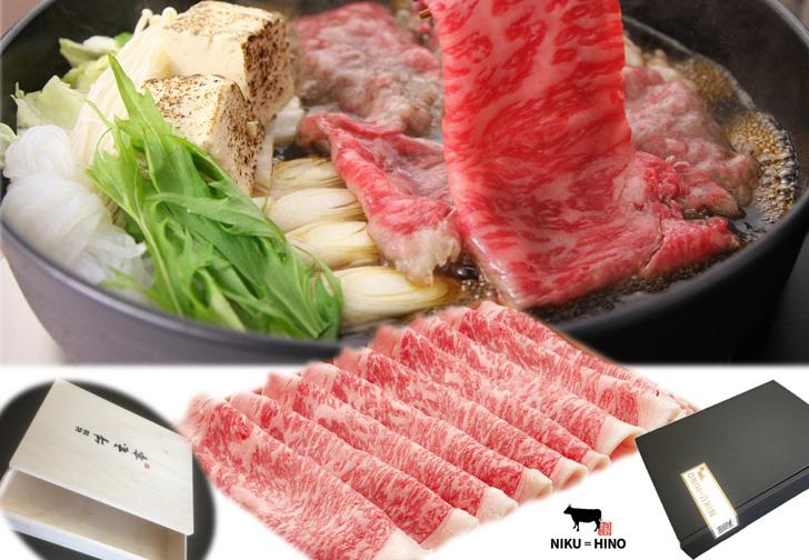 秋田牛玄亭 厳選黒毛和牛すき焼き肉600g