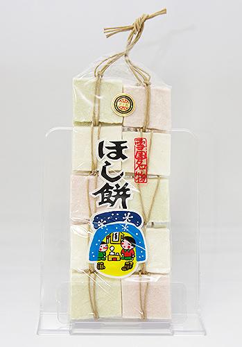佐忠商店 ほし餅 受賞店 20個袋入り SALE開催中