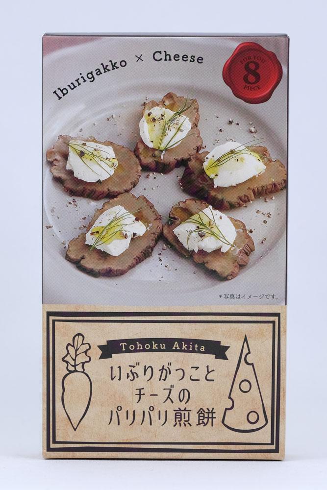 四季彩 現品 授与 いぶりがっことチーズのパリパリ煎餅8枚入
