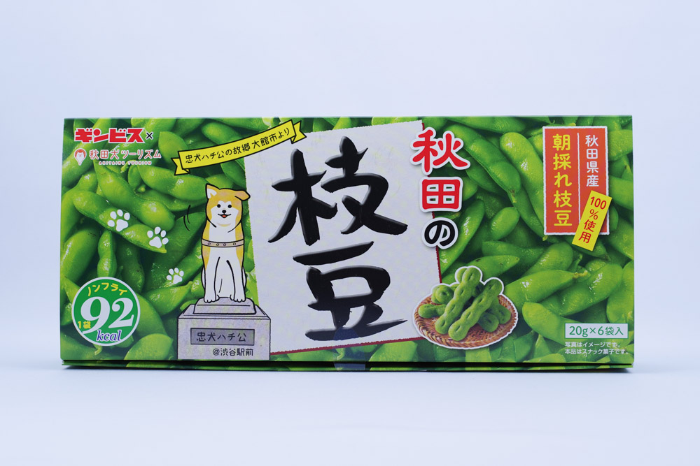 秋田の枝豆スナック120g秋田犬ツーリズム 現品 海外限定