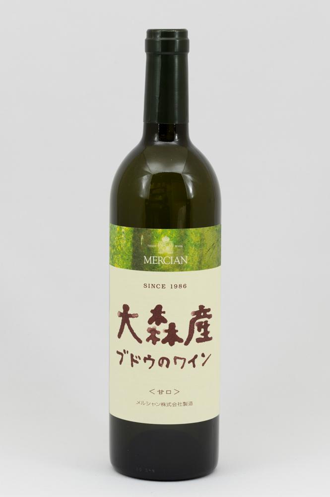 内祝い 値下げ メルシャン 大森産 ブドウのワイン甘口 750ml カートンなし