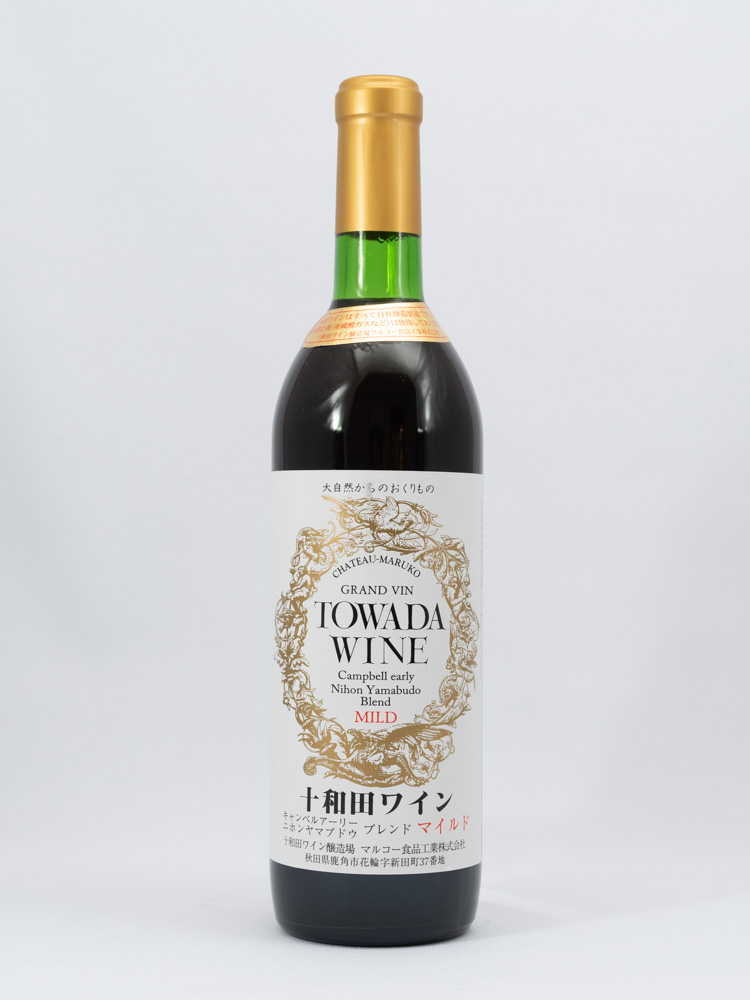 マルコー食品工業 40%OFFの激安セール 十和田ワイン ニホンヤマブドウブレンド 実物 720ml マイルド