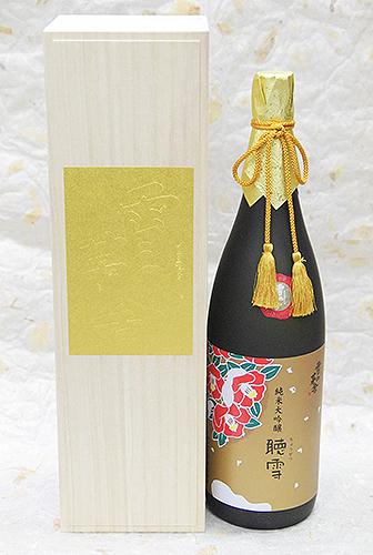 齋彌酒造 雪の茅舎 純米大吟醸 聴雪(ちょうせつ)1800ml
