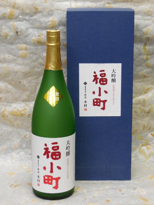 키무라 주조복코마치 아키타주 미인 시코미대음양 1.8 L