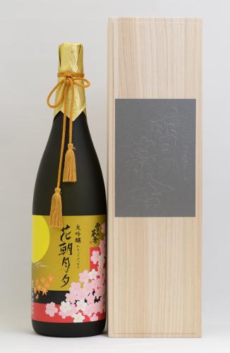 齋彌酒造 雪の茅舎 大吟醸花朝月夕(かちょうげっせき) 1.8L