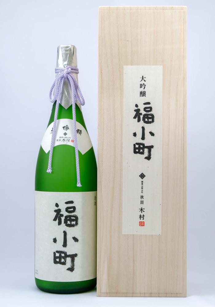 【2012IWC SAKE部門最高賞】 木村酒造 福小町 大吟醸(山田錦) 1800ml