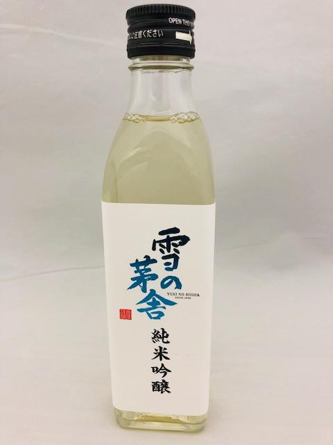 秋田の地酒を気軽に愉しむ プロフェッショナル仕事の流儀で高橋杜氏が特集されました 齋彌酒造 純米吟醸 限定価格セール 信憑 雪の茅舎 300ml