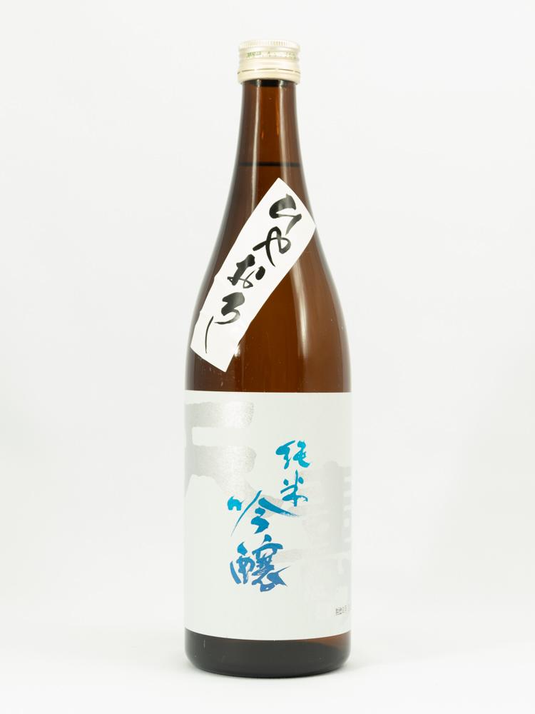 季節限定 天寿酒造 純米吟醸 720ml ひやおろし 今ダケ送料無料 再再販