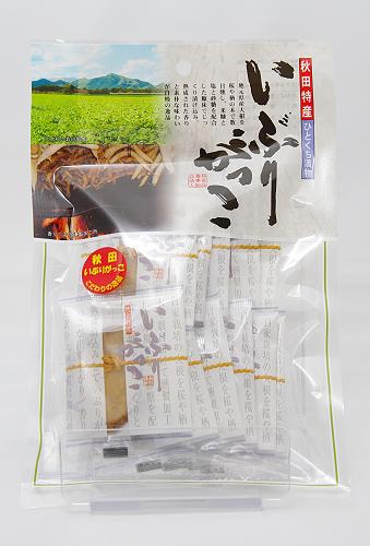 送料がお得なレターパックライト便にも対応 桜食品 海外限定 いぶりがっこ 新作 ひと口小袋タイプ