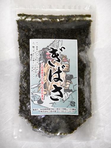 【冷凍便発送】三高水産 ぎばさ(あかもく)200g【ギバサ・アカモク】