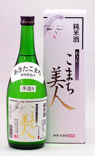那波商店 通販 激安 銀鱗 純米酒 開催中 こまち美人 720ml