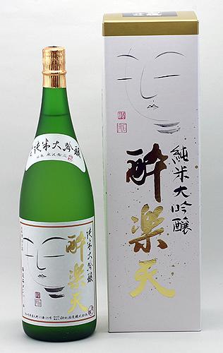 秋田酒造 純米大吟醸 酔 1.8L