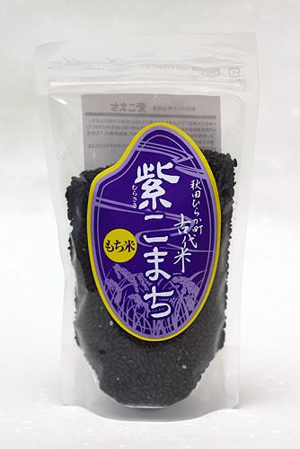 注文後の変更キャンセル返品 JA秋田ふるさと平鹿 紫こまち 玄米 超激安特価