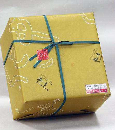 スピード対応 新商品 全国送料無料 黒豆の風味が香ばしいシンプルおかき 一乃穂 しとぎ豆がき 箱入90枚