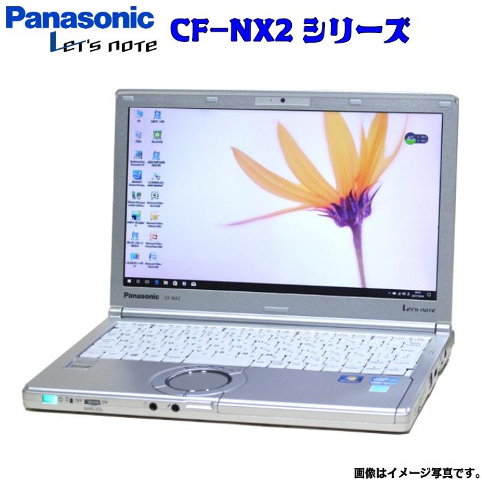 中古 ノートパソコン 人気商品 Panasonic Let's note CF-NX2 選べるOS Windows7 Windows10 三世代Core i5 WiFi メモリ 4GB HDD 250GB 無線LAN Bluetooth MicroSoft Office モバイルPC おすすめ