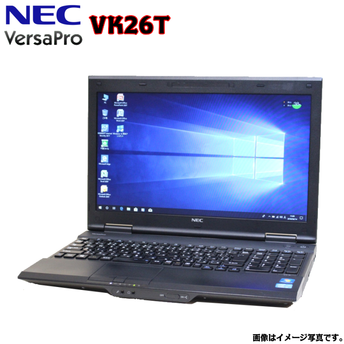 中古 ノートパソコン Microsoft Office NEC VersaPro VK26T 選べるOS Windows7 Windows10 三世代Core i5 WiFi メモリ 4GB HDD 320GB DVD-ROMドライブ 無線LAN A4大画面 テンキー HDMI ノートPC おすすめ オススメ アキデジタル