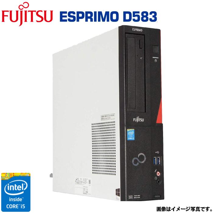 【送料無料】中古パソコン デスクトップパソコン デスクトップPC 中古 パソコン 中古PC 富士通 ESPRIMO D583シリーズ 四世代 Core i5 メモリ 4GB HDD 320GB DVD-ROM 選べるOS Windows7 Windows10 Microsoft Office 付き 【送料無料】
