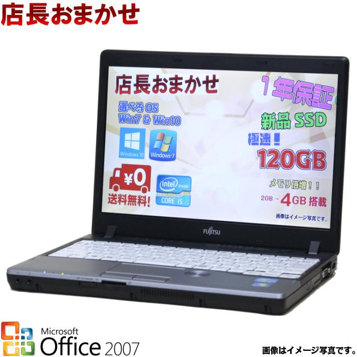 中古 ノートパソコン モバイルPC 中古 パソコン 中古PC 店長おまかせ 選べるOS Windows7 Windows10 Office 付き 三世代Core i5 WiFi メモリ4GB 新品SSD120GB 無線LAN B5サイズ液晶 メーカー問わず 東芝/富士通/NEC/Panasonic等