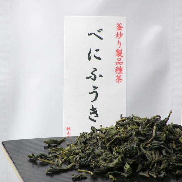 飲みやすい釜炒り製 茶葉タイプ べにふうき茶 50g 静岡産100% 送料無料 緑茶 釜炒り製 茶葉 紅富貴茶(べにふうき茶) (be) お茶