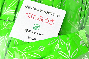 Beniya ふうき tea powder sticks 30 kamairicha rich tea party (I ふうき tea powder) (am)