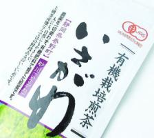 MOA自然農法文化事業団認定の有機JAS認定茶です 予約 月末締め翌月初め発送 定価の67%OFF 有機栽培茶 砂川 いさがわ 買い物 ネコポス便対応 緑茶 80g 煎茶 お茶