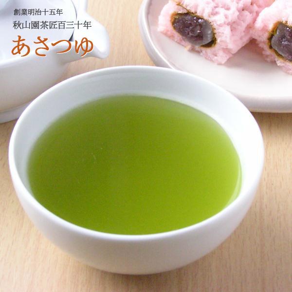 緑が濃い品種茶 《週末限定タイムセール》 知覧茶 あさつゆ 鹿児島茶 80g お茶 送料無料 10 緑茶 煎茶 人気激安