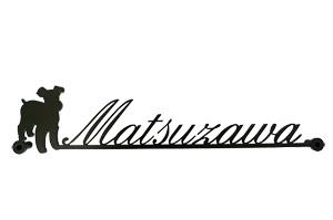 表札 アイアン 送料無料 鉄製 かわいい おしゃれ 犬 スペーサータイプ ミニチュア・シュナウザーのワンポイントが入ったサインプレート 戸建 新築 お店ロゴ お祝い ギフト に最適!