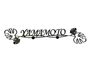 表札 アイアン 送料無料 鉄製 かわいい おしゃれ マグネットタイプ モンステラをモチーフにしたサインプレート 戸建 新築 お祝い ギフト に最適!