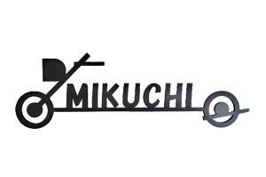 表札 アイアン 送料無料 鉄製 かわいい おしゃれ バイク マグネットタイプ オートバイロゴ風のサインプレート 戸建 新築 お店ロゴ お祝い ギフト に最適!