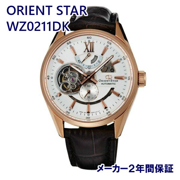 オリエント ORIENT 腕時計 ORIENTSTAR オリエントスター 機械式 自動巻(手巻付き) モダンスケルトン ホワイト WZ0211DK メンズ