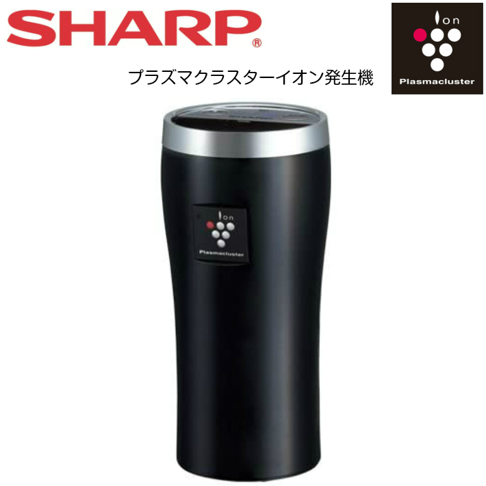 シャープ SHARP プラズマクラスターイオン発生機 IG-15TX1-B カーアダプター【新品】