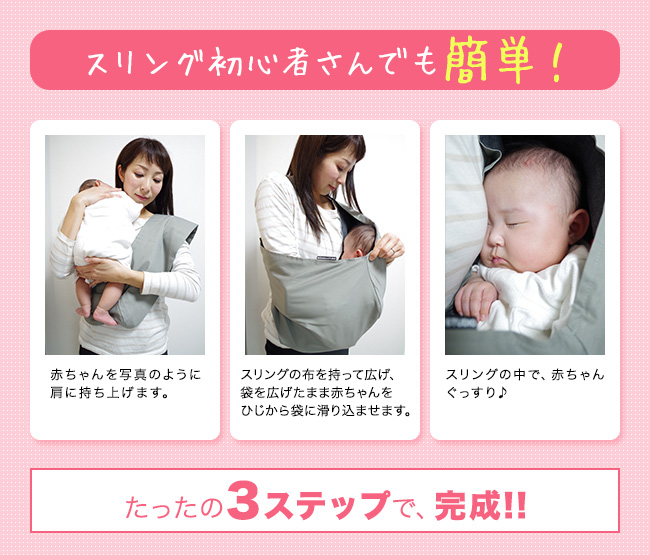 AKOAKO42 series / ★ occasional Hiyo childcare toy awards ★: open slings year in comfort care theory replacing safety baby's (newborn-3 years) of 折畳め as string hug (hug thong Huggy thong baby) birth celebration popular compact handy Sling