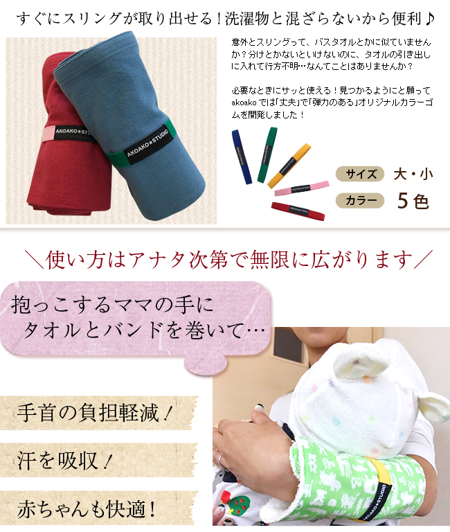 akoako 吊装带皮带