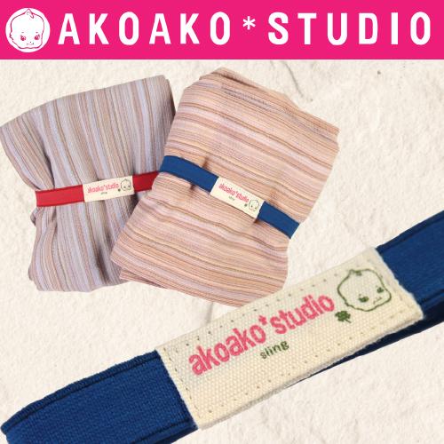 Akoako スリングベルト