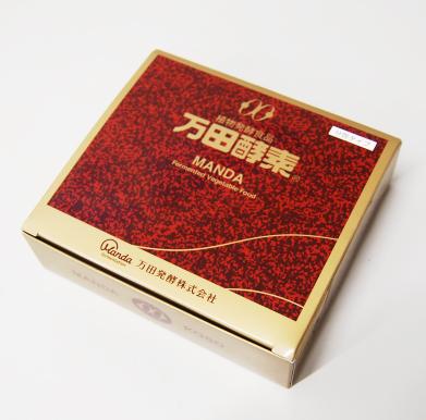 植物発酵食品「万田酵素」150g(2.5g×60包)送料無料 万田発酵 分包タイプ