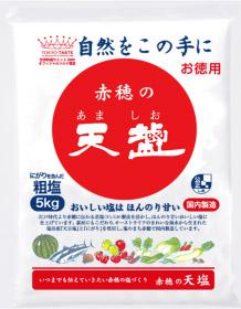 「赤穂の天塩」 (あましお) 5kg×5袋 送料無料 1袋あたり1080円