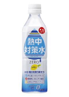 熱中対策水 レモン味 500ml 24本 30ケース 赤穂化成 赤穂の天塩 天塩 送料無料 法人 部活動 現場作業 まとめ買い割引価格