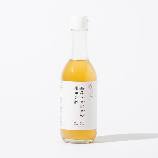 あこめや アコメヤ 無添加 開店祝い 添加物不使用 ぽん酢 ポン酢 そのまま 柚子とカボスの塩ポン酢 素のもの 贈答 AKOMEYA TOKYO