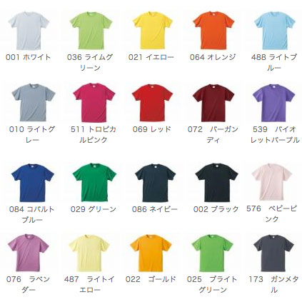 4.3 ounces of dry T-shirt / ユナイテッドアスレ UNITED ATHLE #5866-01