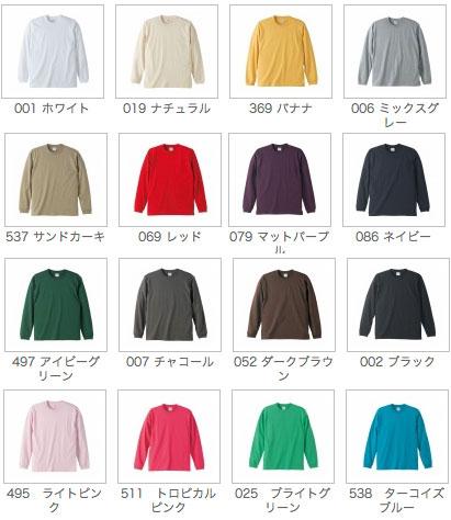 6.2 Oz T shirt ( with1.6 intilibu ) (XS-XL) / United sure UNITED ATHLE #5913-01 plain