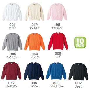 10.0 oz crew neck sweatshirts (Pyle) (kids) athle UNITED ATHLE #5728-01.