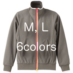 5.3 oz Jersey stand collar jacket (girls) / alakai Arakai #21796-03 solid.