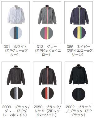 5.3 ounces of jersey stand collar jacket (adult) / ARA chi Arakai # 21,796-01 plain fabrics