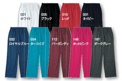 Jersey underwear 3L size / sport glimmer#00333-JSP plain fabric